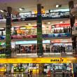 Stock Photo: Inside Pantip Plaza, bigges electronic and softwa