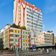 District heating Vienna of Hundertwasser forms - Stock Photo