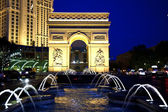 LAS VEGAS - JULY 17: The Hotel Paris Vegas with the Arc de Triu — Stock Photo