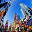 Times square is een symbool van new york city — Stockfoto #8652730