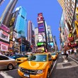 Times Square, featured with Broadway Theaters and huge number of - Stock Photo