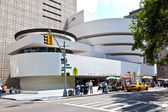 Facade of the Guggenheim Museum — Stock Photo