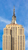 Empire State Building — Stock Photo