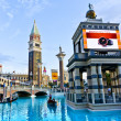The Venetian Resort Hotel &amp; Casino - Photo