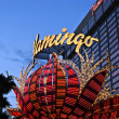 Flamingo hotel and gambling place on the Las Vegas Strip - Stock Photo