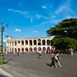Visitors, spectators are walking on PiazzBRoutside arena — Stock Photo #8811721