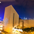 View to modern cultural center by night - Stock Photo