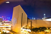 View to modern cultural center by night — Stock Photo