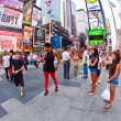 Times Squares  is a symbol of New York City - Foto Stock