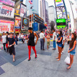Times Squares  is a symbol of New York City - Stockfoto