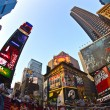 Times Squares  is a symbol of New York City - Stock Photo