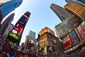épocas plazas es un símbolo de la ciudad de nueva york — Foto de Stock