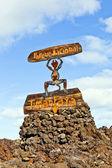 El diabolo sign for national parc Timanfaya in Lanzarote — Stock Photo