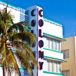 Midday view at Ocean drive in Miami Beach with Art Deco architec - Stock Photo