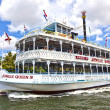 Cruise with jungle queen riverboat — Stock Photo