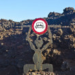 El diabolo, sign for Timanfaya National Park in Lanzarote, Canar - Stock Photo