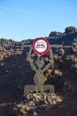 El diabolo, sign for Timanfaya National Park in Lanzarote, Canar — Stock Photo
