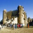 Stock Photo: Love to marry in Gondar