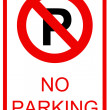 No parking sign — Foto Stock