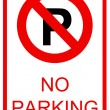 No parking sign — Foto de Stock