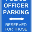 Police Parking sign — Stock Photo