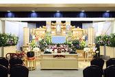 Begravningsbyrå — Stockfoto