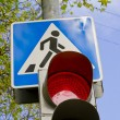 Stock Photo: Crosswalk and traffic light