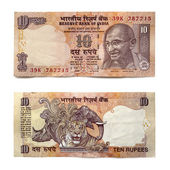 Indian Ten Rupee Note Front and Back over White — Stock Photo