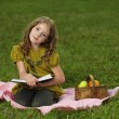 Beauty girl read book outdoors — 图库照片