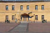 Central square Pechersk fortress — Stock Photo