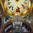 Foto Stock: Golden mosaic in Coptic Church