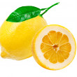 Royalty-Free Stock Photo: Lemon