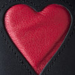 Leather Heart — Stock Photo #9822776