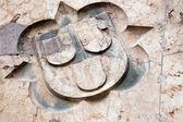 Architectural Detail on Stone — Stock Photo