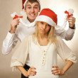 Stock Photo: Portrait of lovely young christmas couple