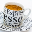 Cup fresh espresso coffee with crema - Stock Photo
