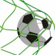 Stock Vector: Ball in net - football