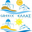 Greece - aegean sea - Stock Vector