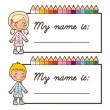 Student Name Stickers - Image vectorielle