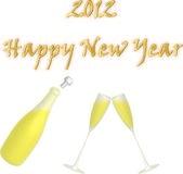 2012 happy new year — Stock Vector