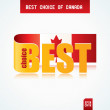 Best Choice of Canada - Stock Vector
