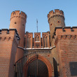 Kaliningrad,  Fridrihsburgsky gate, the bottom view - Stock Photo