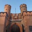 Stock Photo: Kaliningrad, Fridrihsburgsky gate, bottom view