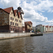 "Kaliningrad, Russia. The Cultural-ethnographic complex ""Fish village"" - Stock Photo"