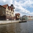"Kaliningrad, Russia. The Cultural-ethnographic complex ""Fish village"" — Stock Photo"