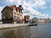 "Kaliningrad, Russia. The Cultural-ethnographic complex ""Fish village"" — Stockfoto"