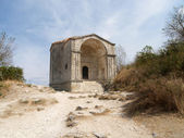 Crimea The mausoleum Dzhanyke-hanum, Tokhtamysh s daughters, in the ancient fortified city Chufut - Calais — Stock Photo