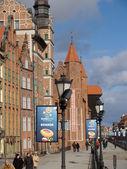 European championship advertizing on football EURO-2012 in Gdansk, Poland — Stock Photo