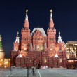 Red square in Moscow at night — Stock Photo