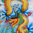 Dragon craft and painting mixed — Stock Photo